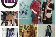 فروشگاهمانتو و تولیدی ردای ایرانی