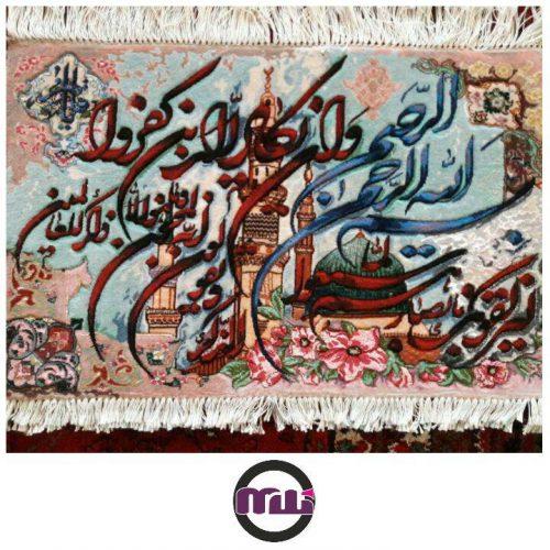 تابلو فرش نقشینه - mashhadwomen