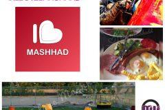 کانال تفریحی I LOVE MASHHAD